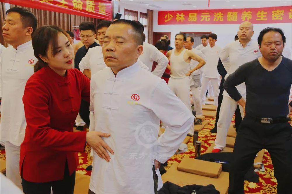 东方易元洗髓健康