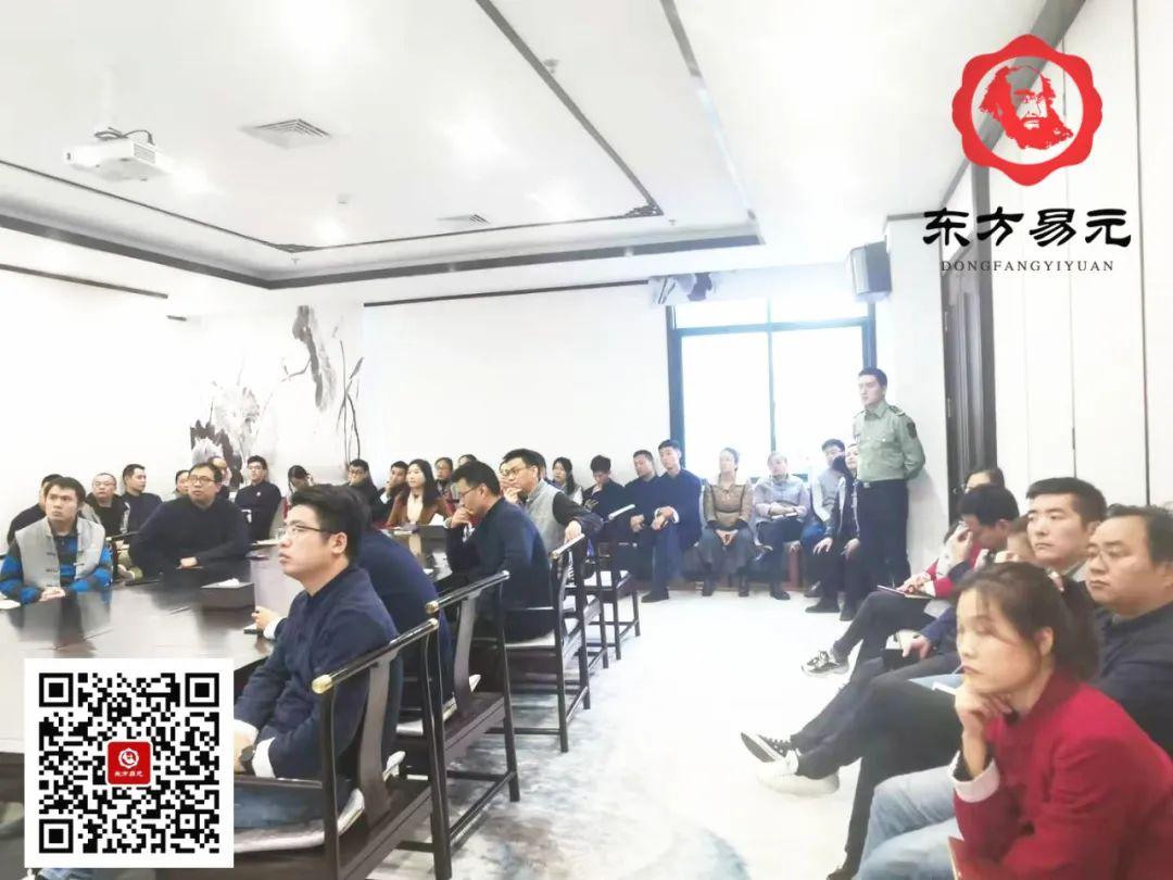 东方易元消防安全培训圆满成功!