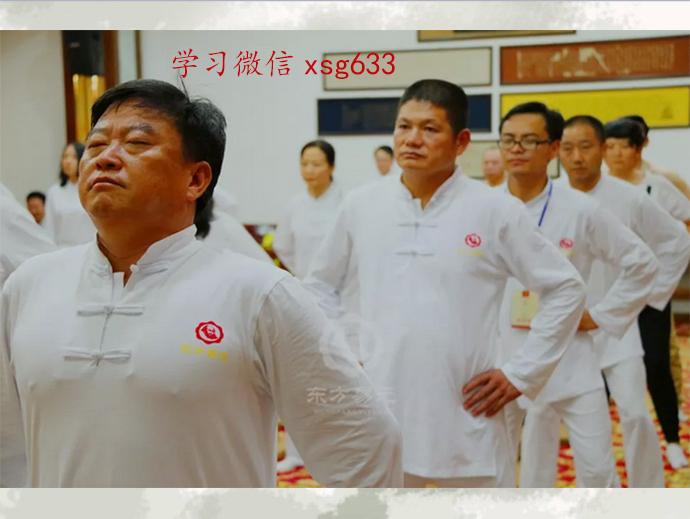 潮州地区哪里有人练洗髓功?